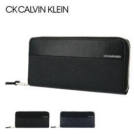 シーケー カルバンクライン 長財布 ラウンドファスナー アロイII メンズ 822656 CK CALVIN KLEIN | 本革 レザー[PO5][bef]