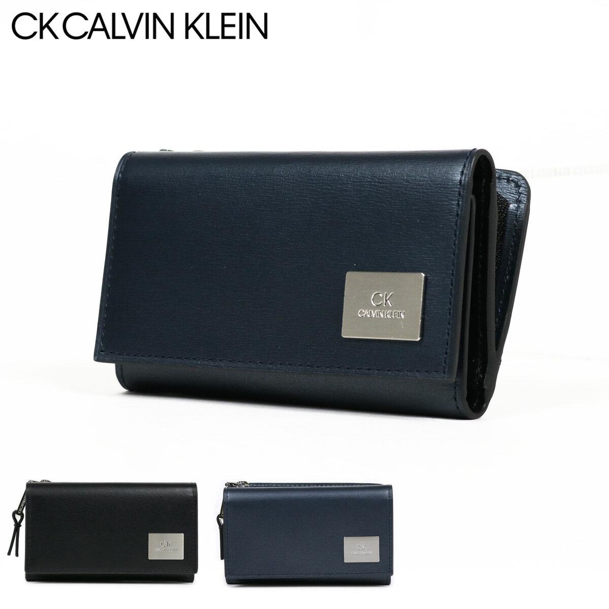 シーケー カルバンクライン キーケース レジンII メンズ 826652 CK CALVIN KLEIN | 小銭入れ 牛革 本革 レザー ブランド専用BOX付き[bef][即日発送][PO5]