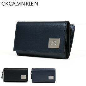 シーケー カルバンクライン キーケース レジンII メンズ 826652 CK CALVIN KLEIN | 小銭入れ 牛革 本革 レザー[bef][PO5][即日発送]