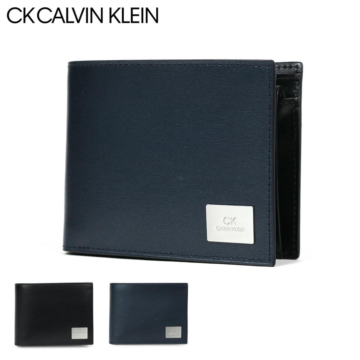 シーケー カルバンクライン 二つ折り財布 レジンII メンズ 826654 CK CALVIN KLEIN | 牛革 本革 レザー ブランド専用BOX付き[bef][即日発送][PO5]