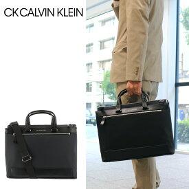 シーケーカルバンクライン ビジネスバッグ 2WAY A4 メンズ イーブン 828511 CK CALVIN KLEIN ブリーフケース 本革 レザー [PO5][bef][即日発送]