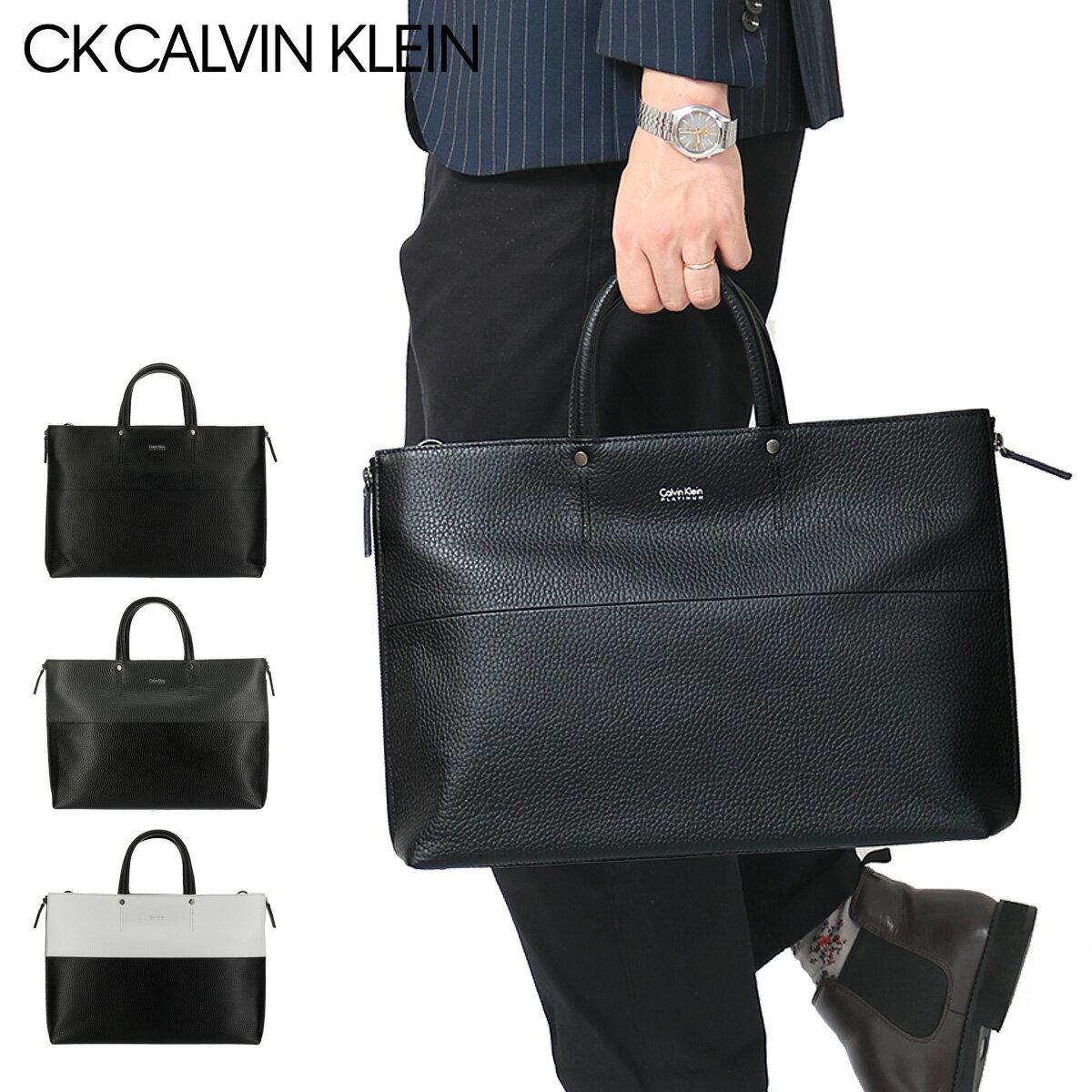 シーケーカルバンクライン ビジネスバッグ 2WAY A4 メンズ デュオ バイカラー 831501 CK CALVIN KLEIN ブリーフケース 拡張 本革 レザー 【PO5】【bef】