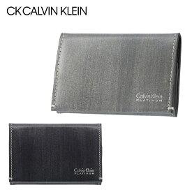 シーケーカルバンクライン 財布 小銭入れ メンズ ボルダー 839611 CK CALVIN KLEIN コインケース 本革 レザー [PO5][bef][即日発送]