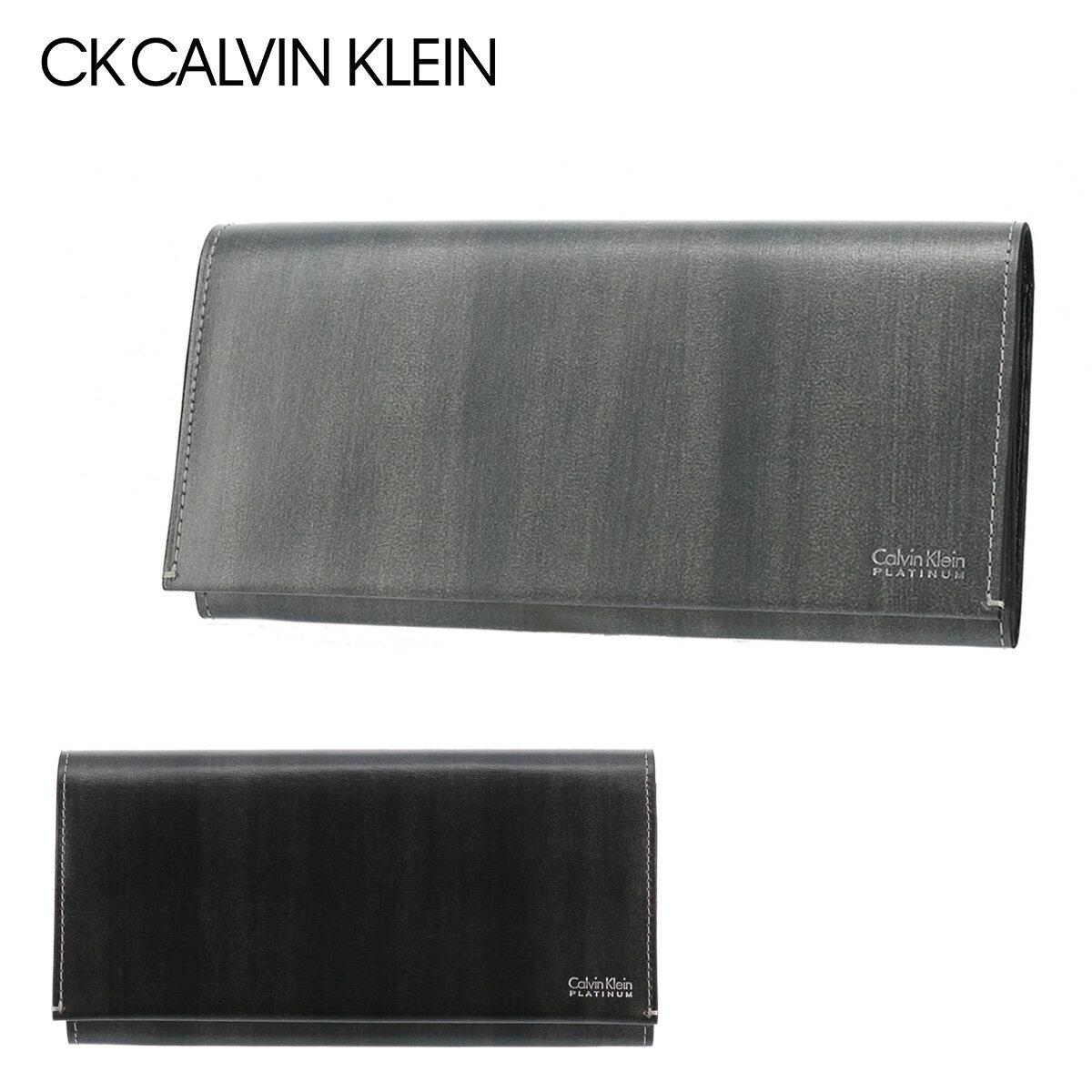 カルバンクライン 長財布 ボルダー 839616 Calvin Klein PLATINUM プラティナム CK シーケー プラチナム メンズ 本革
