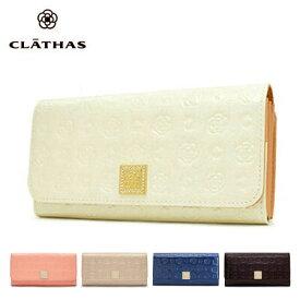 クレイサス 長財布 がま口 レディース ベティ 182260 CLATHAS グリッターエナメル かわいい 使いやすい口金式[PO5][bef][即日発送]