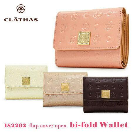 クレイサス CLATHAS 二つ折り財布 182262 ベティ 【 レディース ベティー 】【即日発送】
