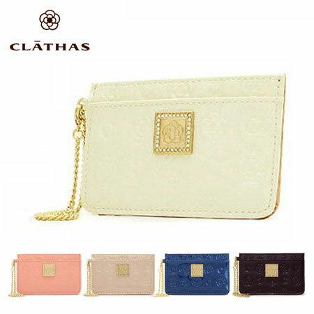 クレイサス CLATHAS パスケース 182265 ベティ 【 レディース ベティー定期入れ 】【即日発送】