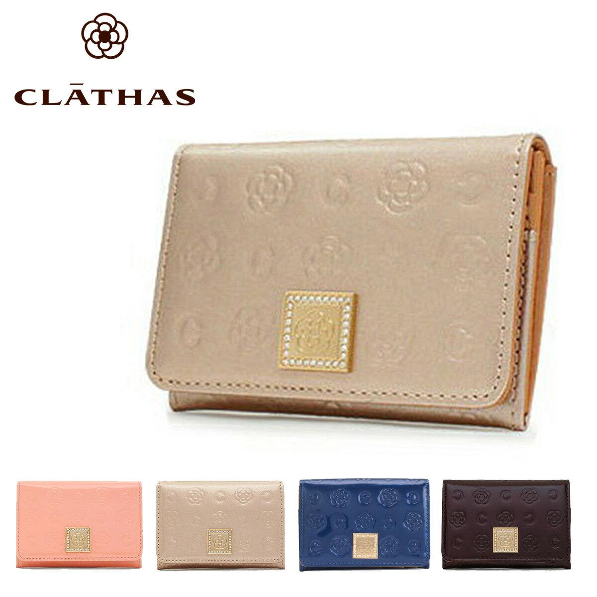 クレイサス CLATHAS 名刺入れ 182270 ベティ 【 カードケース レディース ベティー 】【即日発送】