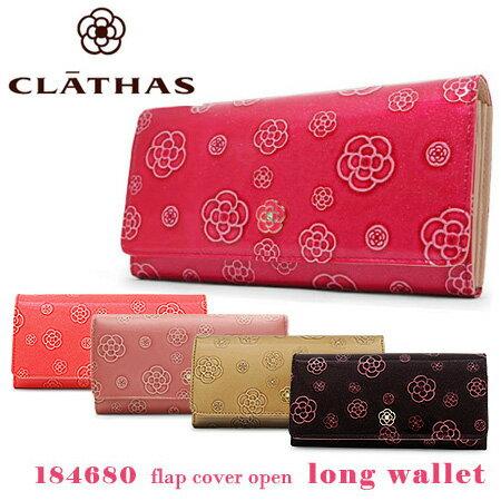 クレイサス CLATHAS 長財布 184680 アルゴ 【 レディース 】【即日発送】
