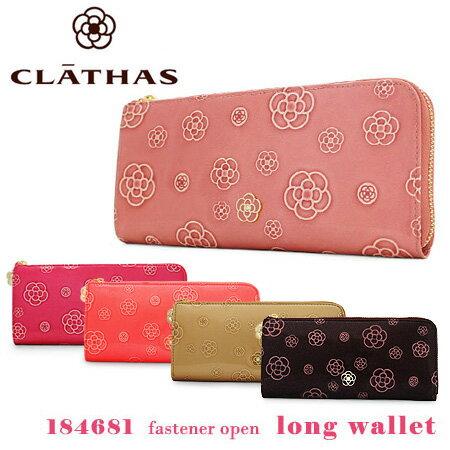 クレイサス CLATHAS 長財布 184681 アルゴ 【 レディース 】【即日発送】