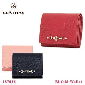 クレイサス ミニ財布
