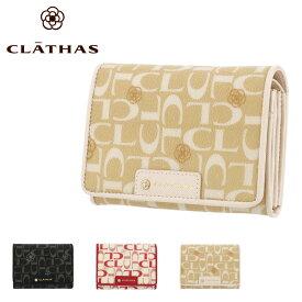 クレイサス 二つ折り財布 レディース ジュニパー 188912 CLATHAS | モノグラム[即日発送][bef]