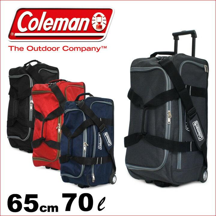 コールマン Coleman ボストンキャリー 14-08 65cm 【 ショルダーバッグ ボストンバッグ キャリーバッグ 3way ソフトキャリー 】【即日発送】