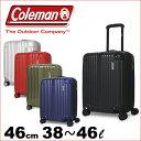 コールマン Coleman スーツケース 14-54 46cm アルマイト 【 キャリーケース ハードキャリー ジッパータイプ 4輪Wキャ…