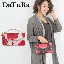 ダチュラ DaTuRa ショルダーバッグ DTR-4304 BARA 【 2WAY ローズ柄 花柄 プリント クラッチバッグ ハンドバッグ レデ…