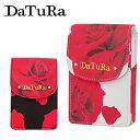 ダチュラ DaTuRa シガレットケース DTR-4305 BARA 【 リップケース ローズ柄 花柄 プリント ストラップ レディース 】【即日発送】 ランキングお取り寄せ
