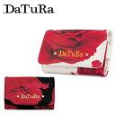 ダチュラ DaTuRa キーケース DTR-4306 BARA 【 ローズ柄 花柄 プリント レディース 】【即日発送】