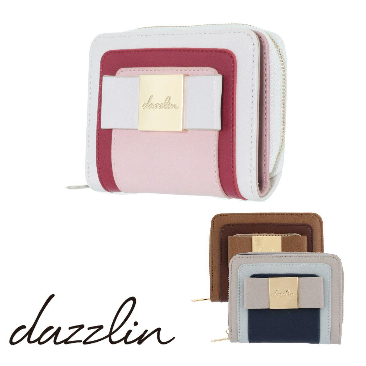 ダズリン dazzlin 二つ折り財布 DLS-1324 ラウンドファスナー 財布 レディース[bef]