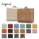 アングリッド ミニ財布 三つ折り財布 がま口 レディース 50550 Ungrid | コンパクト 使いやすい口金式[PO5][bef][即日…