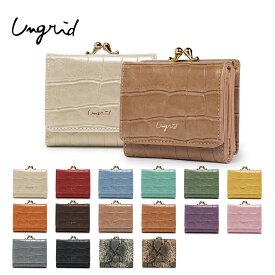 アングリッド ミニ財布 三つ折り財布 がま口 レディース 50550 Ungrid | コンパクト 使いやすい口金式[PO5][bef][即日発送]
