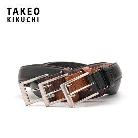 タケオキクチ ベルト メンズ 5050119 日本製 TAKEO KIKUCHI | ビジネス カジュアル フォーマル 本革 レザー[PO5][bef][即日発送]