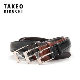 タケオキクチ ベルト メンズ 506017 日本製 TAKEO KIKUCHI   ビジネス カジュアル フォーマル 本革 レザー[PO5][bef][即日発送]