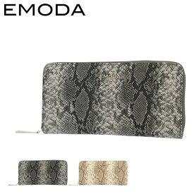 エモダ 長財布 ラウンドファスナー レディース EM-9774 EMODA | ブランド専用BOX付き[PO5]