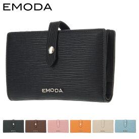 エモダ 二つ折り財布 レディース 水シボ EM-9787 EMODA | カードケース[bef][PO5][即日発送]
