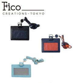 フィーコ パスケース リール付き ネックストラップ メンズ エフリザードC 58839 Fico IDカードホルダー ICカードケース 定期入れ 本革 レザー [1年保証][PO5][bef][サンキュークーポン配布中]