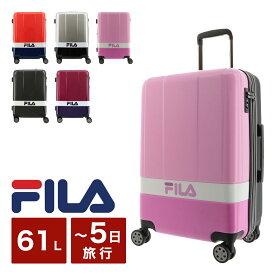 フィラ スーツケース 拡張|53L/61L 56cm 3.7kg 260-1001|ハード ファスナー TSAロック搭載 おしゃれ キャリーバッグ [bef][サンキュークーポン配布中][即日発送]