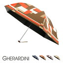 ゲラルディーニ 折りたたみ傘 レディース 1GD 17757-57 日本製 GHERARDINI | 晴雨兼用 雨傘 日傘 UVカット 遮光 遮熱 …