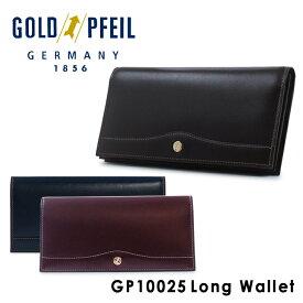 ゴールドファイル 長財布 メンズ GP10025 GOLD PFEIL OXFORD 札入れ 本革 レザー [PO10][bef]