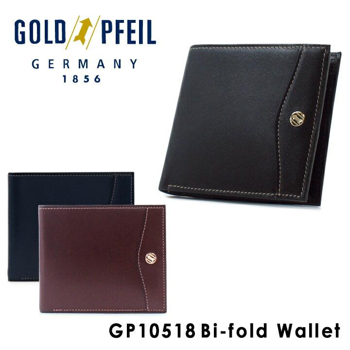 ゴールドファイル GOLDPFEIL 二つ折り財布 GP10518 OXFORD 【 札入れ メンズ レザー 】