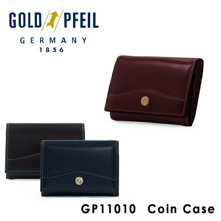 ゴールドファイル 財布 小銭入れ BOX型 メンズ GP11010 GOLD PFEIL OXFORD コインケース 本革 レザー [PO10][bef]