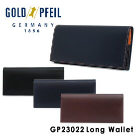 ゴールドファイル 長財布 メンズ GP23022 GOLD PFEIL [1年保証][PO10][bef]