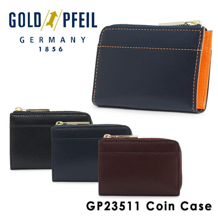 コインケース ゴールドファイル GP23511 【 1年保証 】