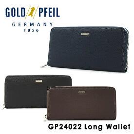 ゴールドファイル 長財布 メンズ GP24022 GOLD PFEIL [1年保証][PO10][bef]