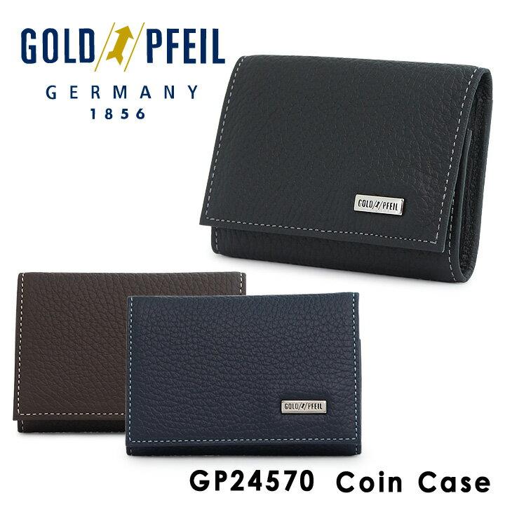ゴールドファイル 財布 小銭入れ メンズ GP24570 GOLD PFEIL コインケース [1年保証][PO10][bef]