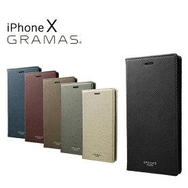 グラマスカラーズ GRAMAS COLORS iPhoneX ケース CLC-60317 EURO Passione Book PU Leather Case アイフォン スマホケース スマートフォン カバー サフィアーノ調PUレザー 手帳型[bef][即日発送][クリスマス]
