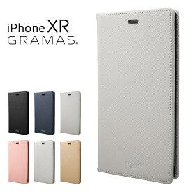 グラマスカラーズ iPhoneXR ケース メンズ レディース CLC-62518 GRAMAS COLORS | スマートフォンケース 手帳型[bef][即日発送][クリスマス]