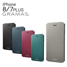グラマスカラーズ GRAMAS COLORS iPhone8Plus iPhone7Plus ケース CLC276P EURO Passione Leather Case アイフォン スマホケース スマートフォン カバー スマホケース 手帳型 [bef][即日発送]