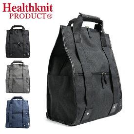 ヘルスニット リュック メンズ レディース HKB-1126 Healthknit PRODUCT ヘルスニットプロダクト   リュックサック バックパック[PO10][bef][即日発送]