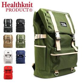 ヘルスニット リュック メンズ レディース HKB-1136 Healthknit PRODUCT ヘルスニットプロダクト | リュックサック バックパック 撥水[PO10][bef]