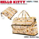 ハローキティ 折りたたみバッグ ボストンバッグ Mサイズ カラビナ付き H0002 サブバッグ 折り畳みバッグ 旅行 トラベル キャリーオン シフレ ハピタス サンリオ Hello Kitty [PO