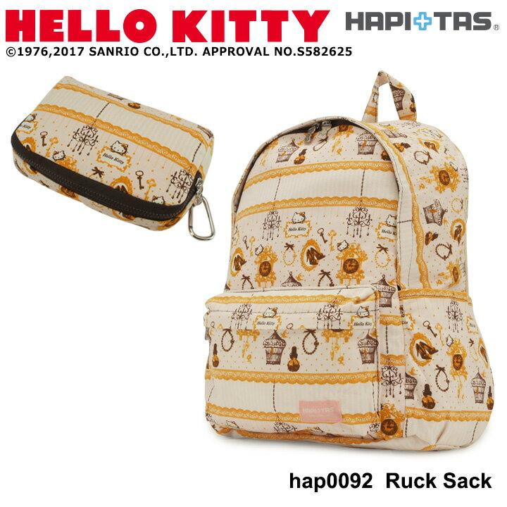 ハローキティ Hello Kitty リュック HAP0092 【 バックパック サンリオ 折り畳みバッグ キャリーオン トラベル 旅行 レディース カラビナ付き ハピタス 】