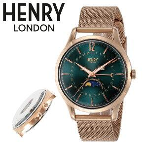 ヘンリーロンドン腕時計STRATFORD(ストラトフォード)HL39-LM-0210メンズレディースHENRYLONDONステンレススチール[PO10]