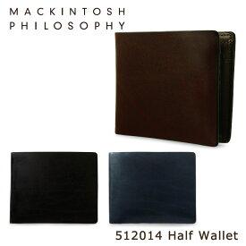 マッキントッシュ フィロソフィー 二つ折り財布 メンズ ブラッドノックMAP-512014 MACKINTOSH PHILOSOPHY 札入れ [PO10][bef][即日発送]