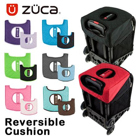 ZUCA ズーカ シートクッション zuca-7001 【 Seat Cushion リバーシブル 】【即日発送】