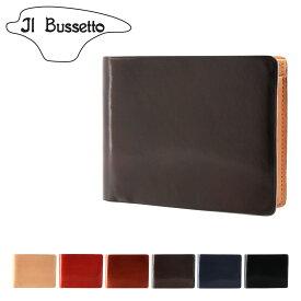 イルブセット 二つ折り財布 メンズ レディース 11-007 IL BUSSETTO | 本革 イタリアンレザー[PO5][bef][父の日]