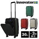 イノベーター innovator スーツケース IND-450 50cm 【 当社限定 オリジナル 2年保証 】【 キャリーケース ビジネスキ…
